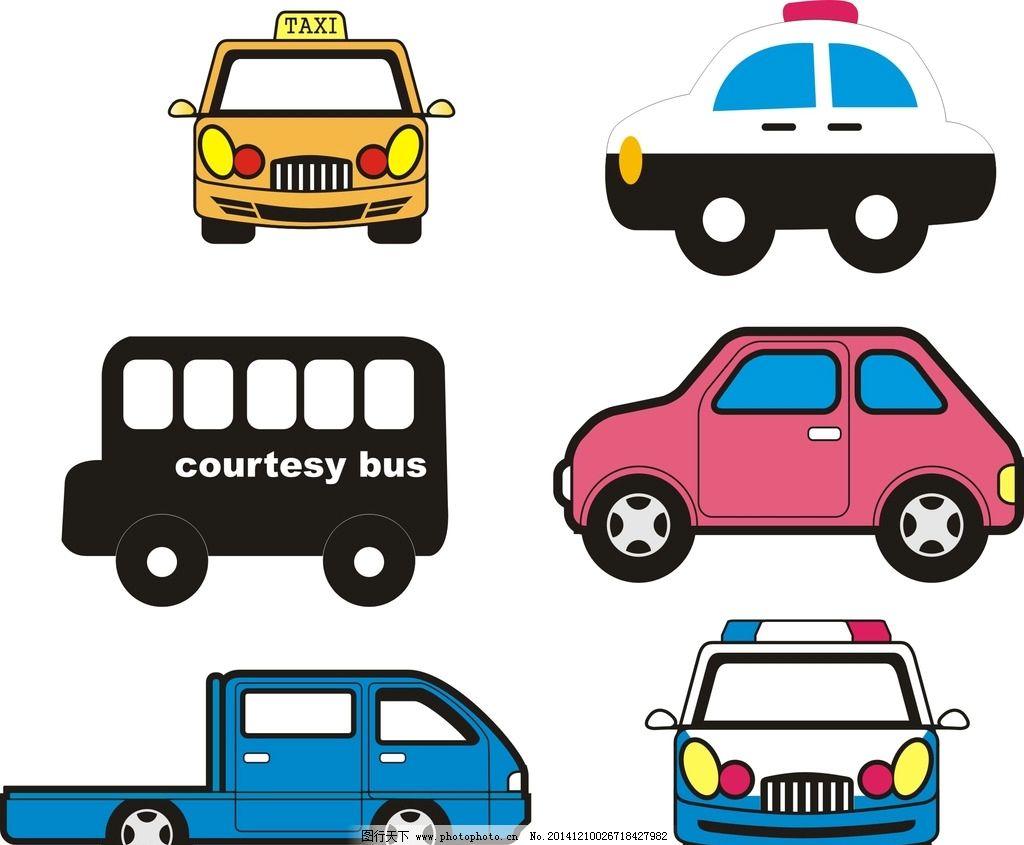 卡通警车 货车图片