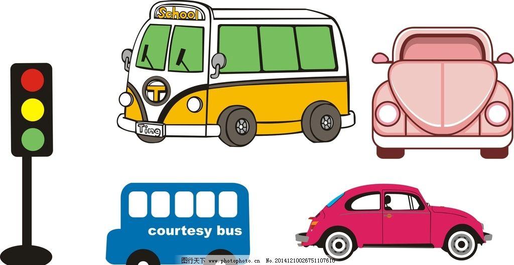 幼儿园素材 卡通装饰素材 手绘汽车素材 矢量图 卡通 矢量 抽象设计