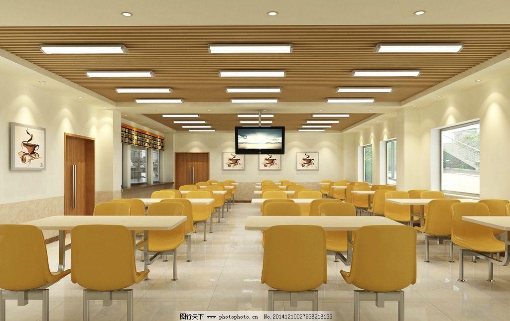 食堂 大餐厅 食堂设计 食堂效果图 食堂的 设计 环境设计 室内设计 72