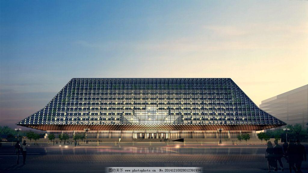 大剧院建筑环境设计图片