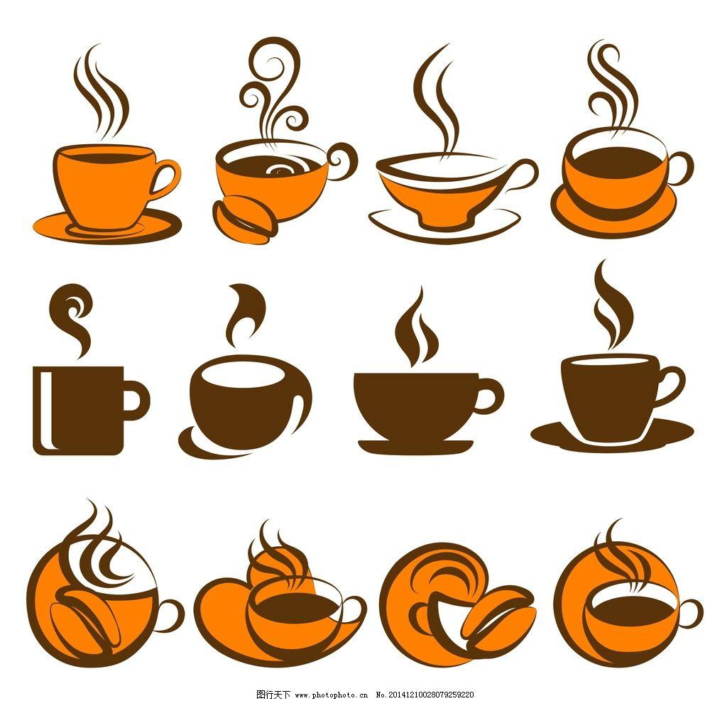 咖啡 咖啡杯 咖啡设计 咖啡标签 咖啡图标 手绘咖啡 coffee 餐饮美食