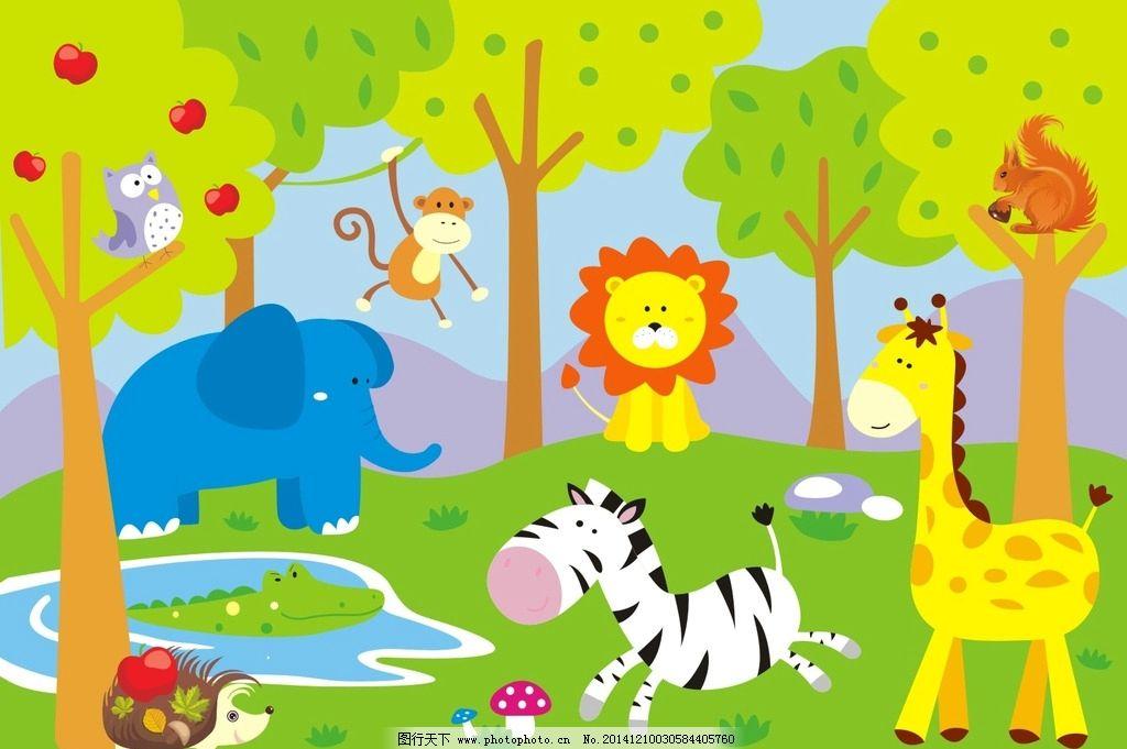 卡通动物 卡通长颈鹿 卡通斑马 卡通大象 卡通狮子 卡通松鼠 森林