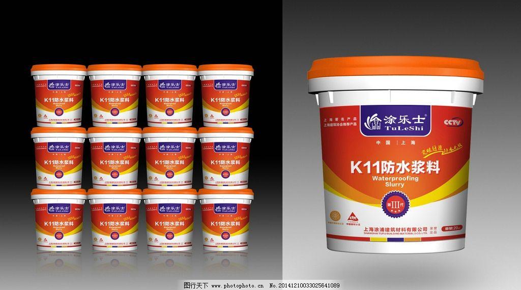 涂料桶 涂料包装设计 包装桶 桶装设计 k11包装设计 防水涂料 防水