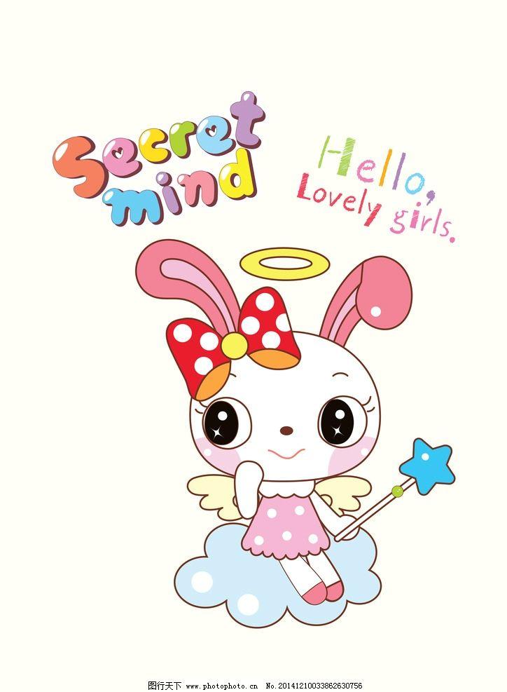 卡通插画 卡通画 卡通背景 卡通底纹 兔子 小白兔 动物矢量 云朵