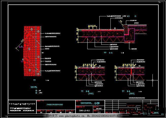 设计图库 环境设计 园林设计  广场砖地台(车道)1,2免费下载 cad图纸