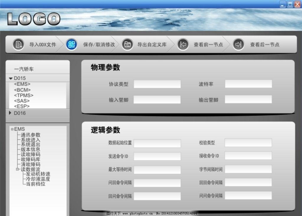 网页界面设计图片图片