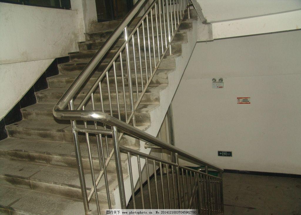 楼梯      拉丝不锈钢 不锈钢 台阶 大理石 玻璃栏杆 钢结构楼梯 钢