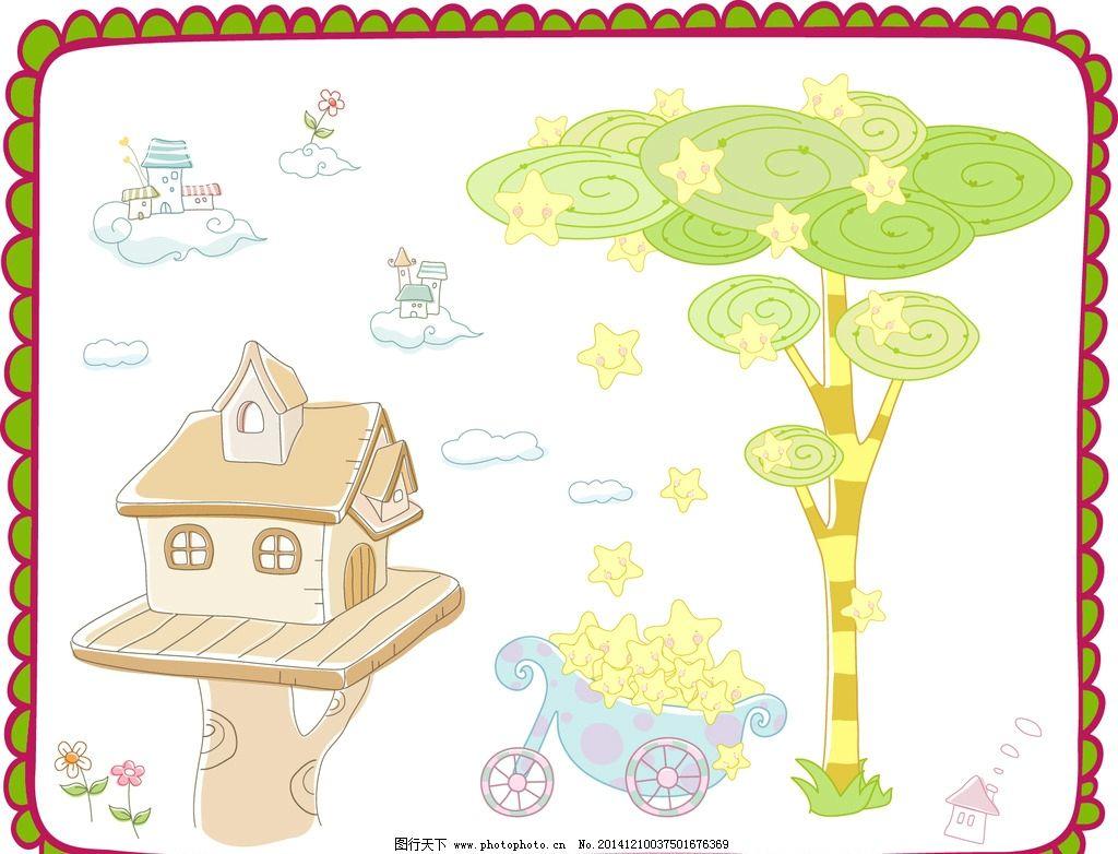 卡通树 卡通屋 卡通封面 本本封面 图案 可爱 卡通设计 广告设计 儿童