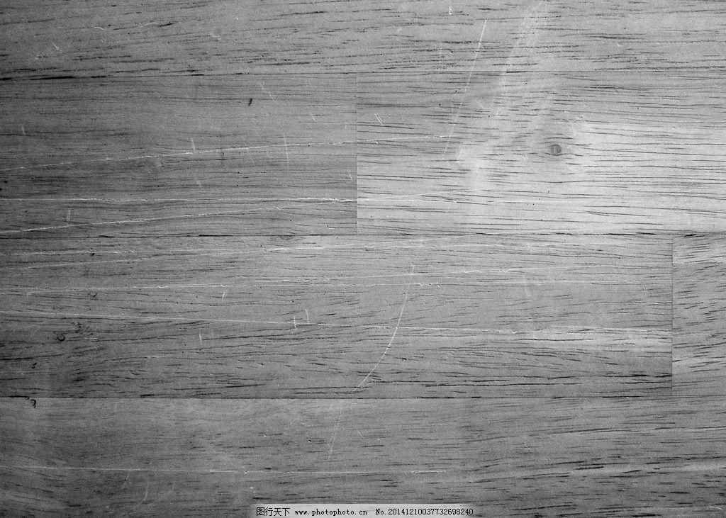 黑白木纹背景图片