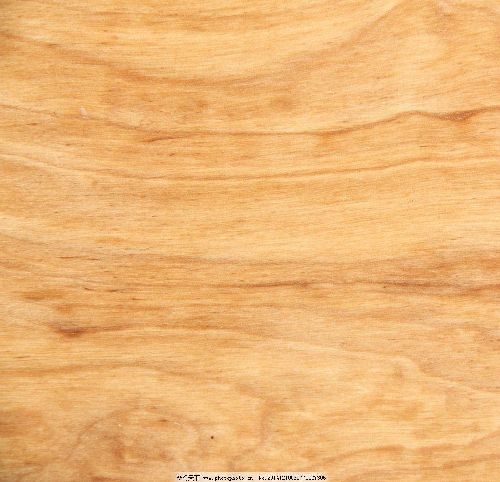 木板纹理背景 木板材质 实木 木地板 木板纹路 木料 木纹 木材贴图
