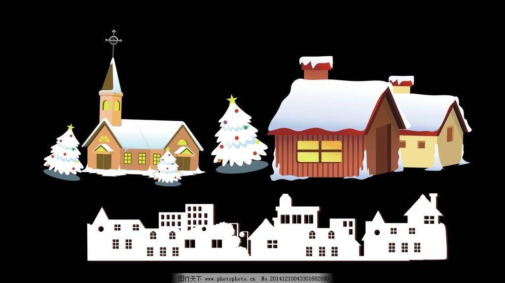 卡通素材 可爱 素材 手绘素材 儿童素材 幼儿园素材 卡通装饰素材 矢量图 卡通 矢量 抽象设计 时尚 可爱卡通 矢量素材 幼儿园 装饰素材 矢量装饰素材 卡通矢量素材 房子 房屋 冬季房屋 冬季素材 冬天素材 矢量房屋 雪 各种房子 房子素材 房屋素材 设计 广告设计 卡通设计 CDR