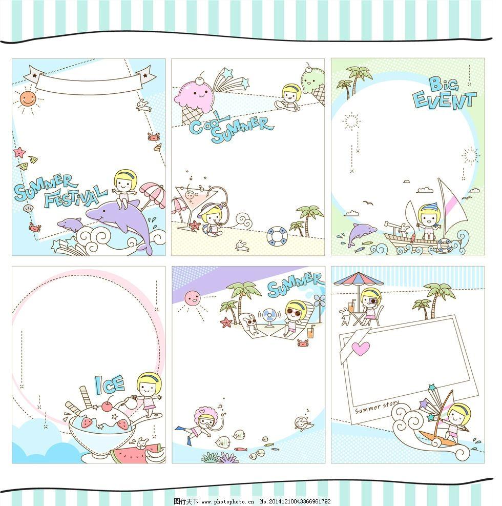 儿童插画 卡通 女孩 卡通人物 夏日 度假 旅行 海边 海滩 横幅