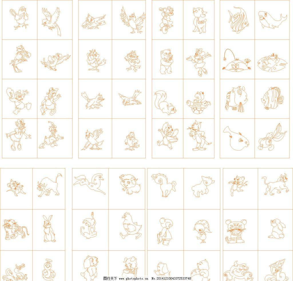 卡通12生肖 矢量 可爱生肖 源文件 cdr 子鼠 丑牛 寅虎 卯兔 辰龙 巳蛇 午马 未羊 申猴 酉鸡 戌狗 亥猪 十二年兽 小鸟 唐老鸭 鱼 乌龟 鹿 金鱼 米奇 松鼠 鼠 牛 虎兔 龙 蛇 马 羊 猴 鸡 狗 猪 矢量 贴花 设计 广告设计 卡通设计 CDR