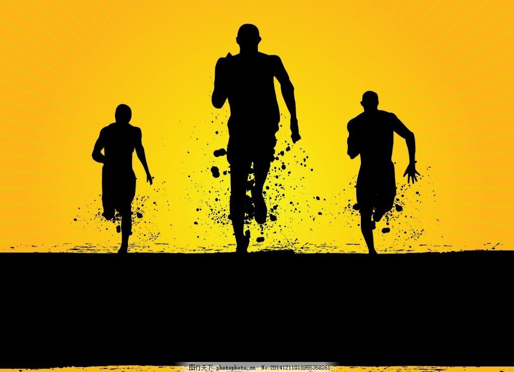 跑步人物剪影