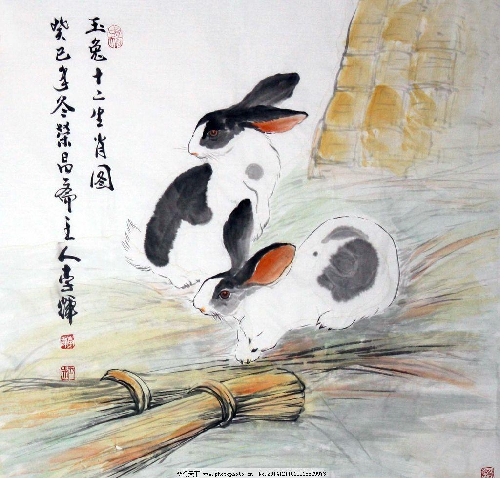 水墨画 国画 装饰画 兔 动物 国画 设计 文化艺术 绘画书法 72dpi jpg