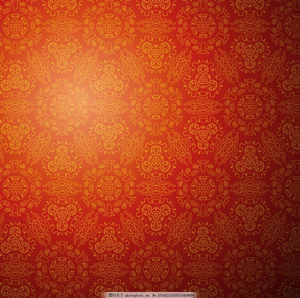 中式花纹 底纹 花边 边框 复古底纹 中国风 民族装饰花纹 古典花纹