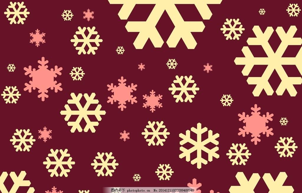 圣诞背景 圣诞节 圣诞节背景 圣诞节素材 圣诞节元素 圣诞礼物纸图片