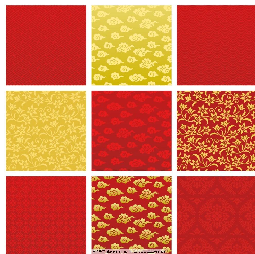 古典花纹 手绘花纹 精美花纹 传统花纹 装饰花纹 中国元素 设计 矢量