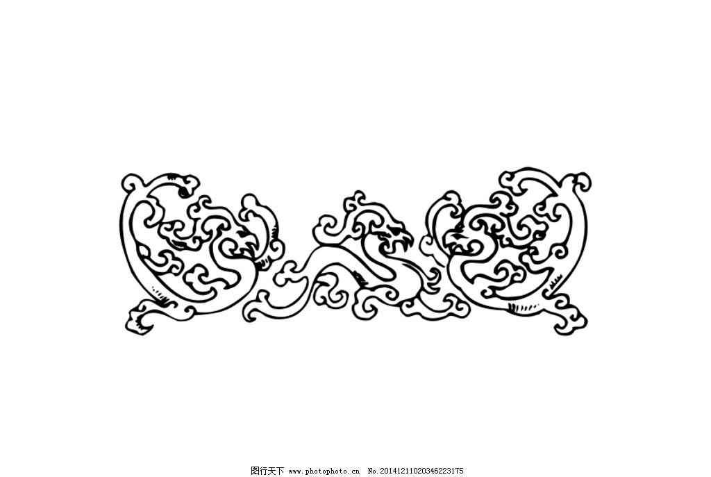 龙 龙纹样 龙图案 传统纹样 底纹 云龙 雕刻图案 龙纹样 设计 底纹