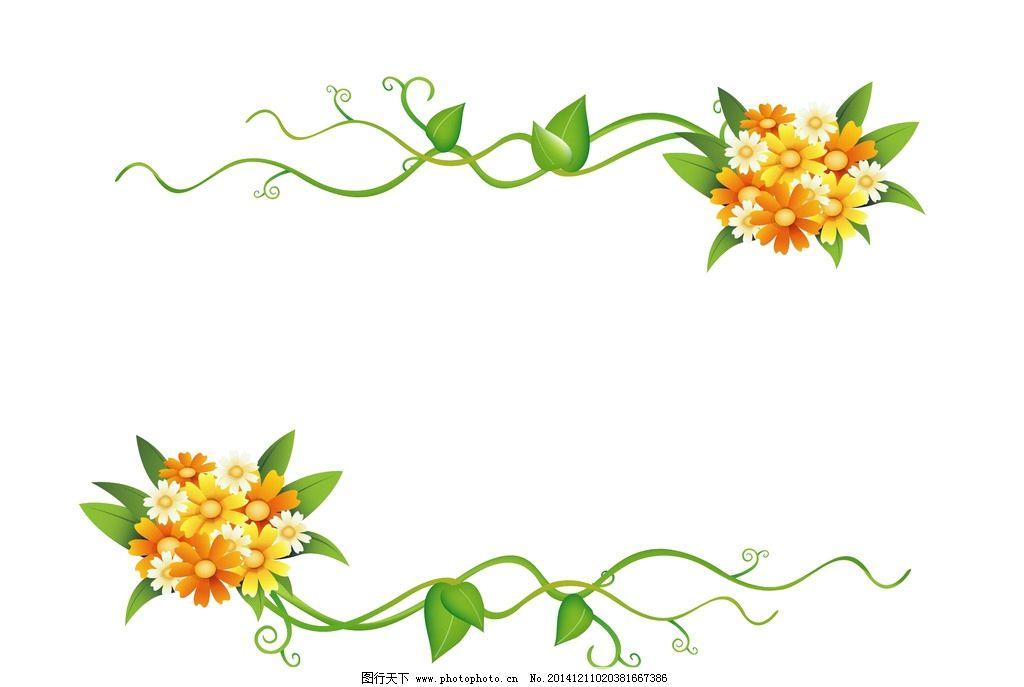 花边 采花 花边边框 花纹 花边花纹 底纹边框