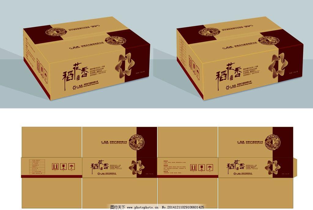 大米包装箱设计图片
