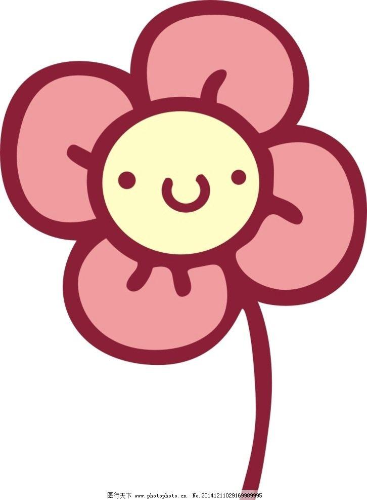 花 笑脸 粉色 卡通 漫画
