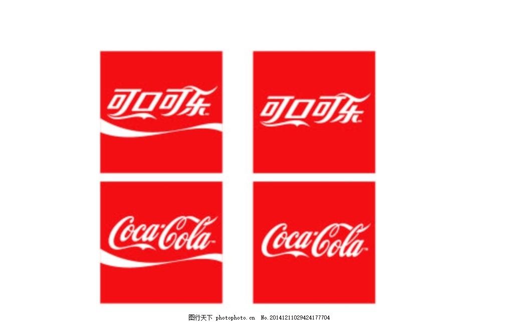 油画可乐画法步骤