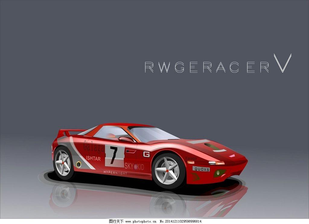 赛车模型 卡通赛车 红色赛车 红色模型赛车 跑车 广告设计 广告设计