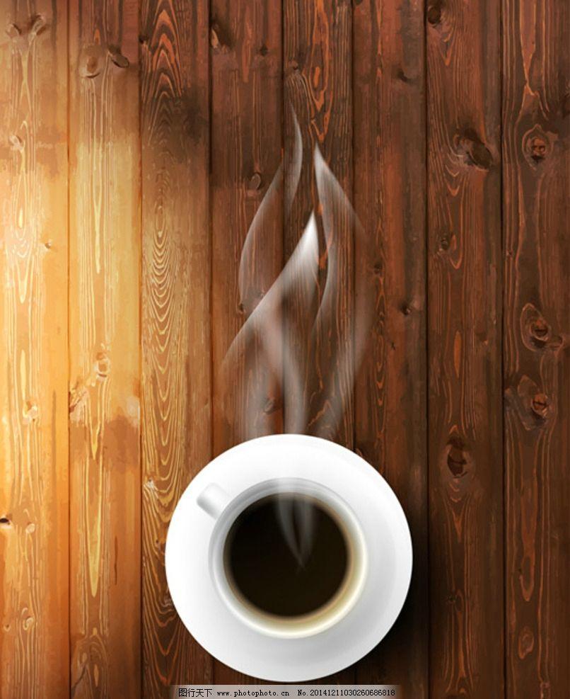桌面咖啡杯咖啡图片