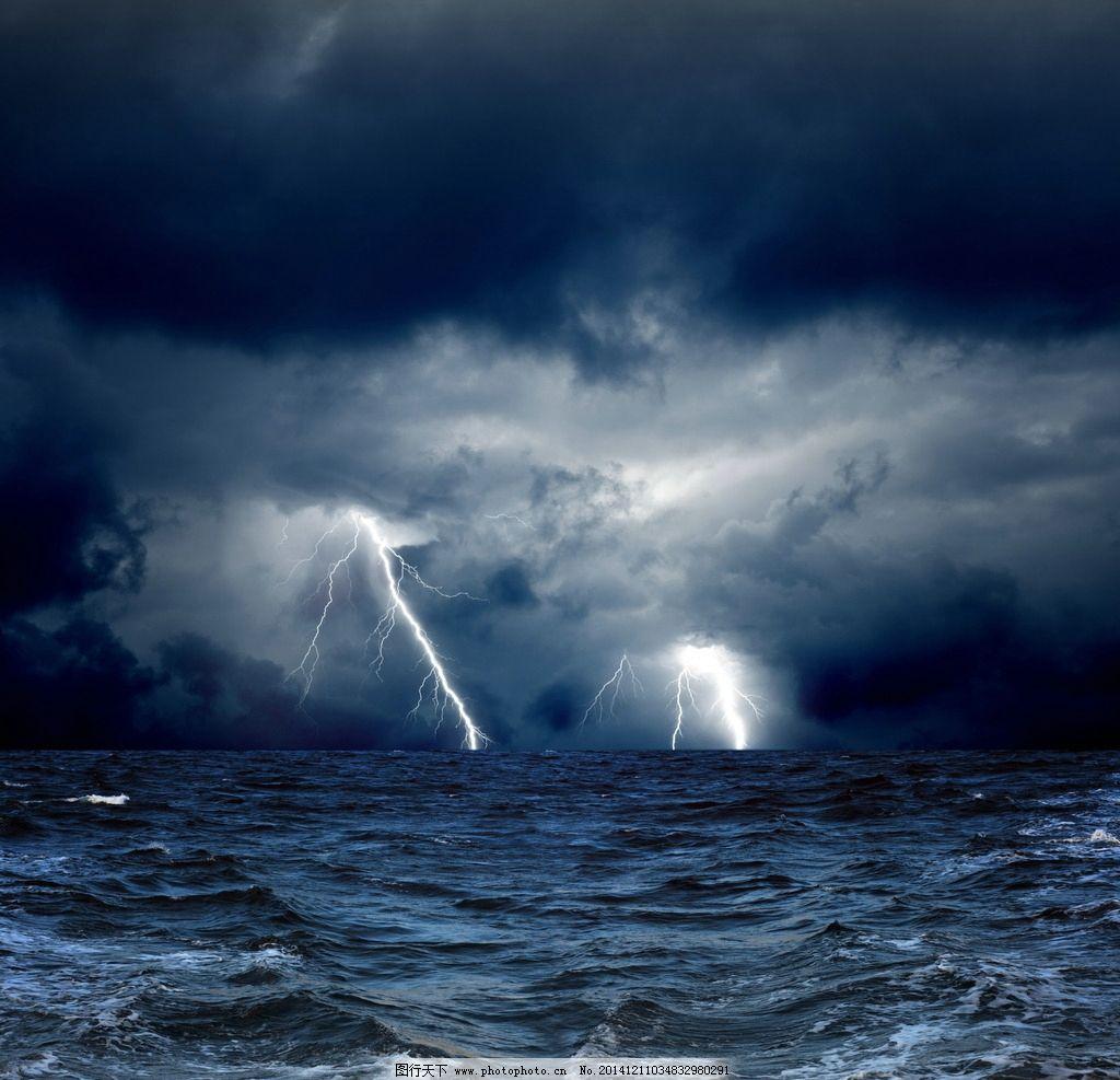 自然风景  大海 闪电 电闪雷鸣 打雷 天空 乌云 海水 波涛汹涌 乌云密