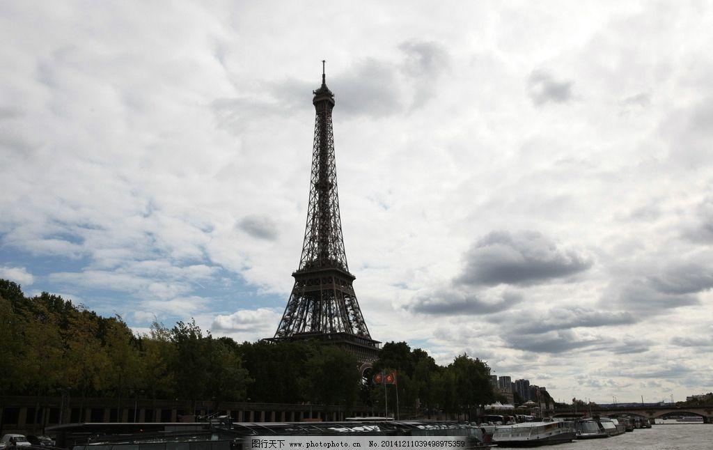 埃菲尔铁塔 法国风光 铁塔