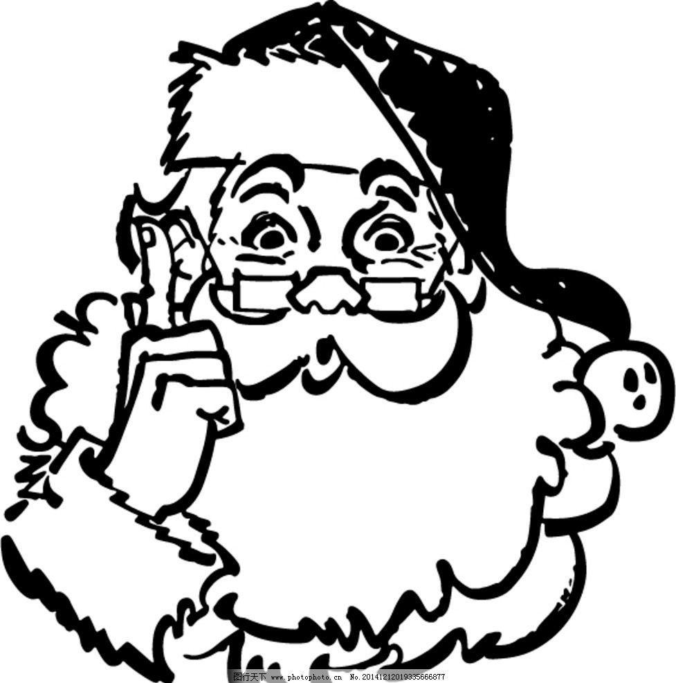 圣诞老爷爷 圣诞礼物 圣诞节插画 手绘 2015圣诞装饰 新年 白胡子老人