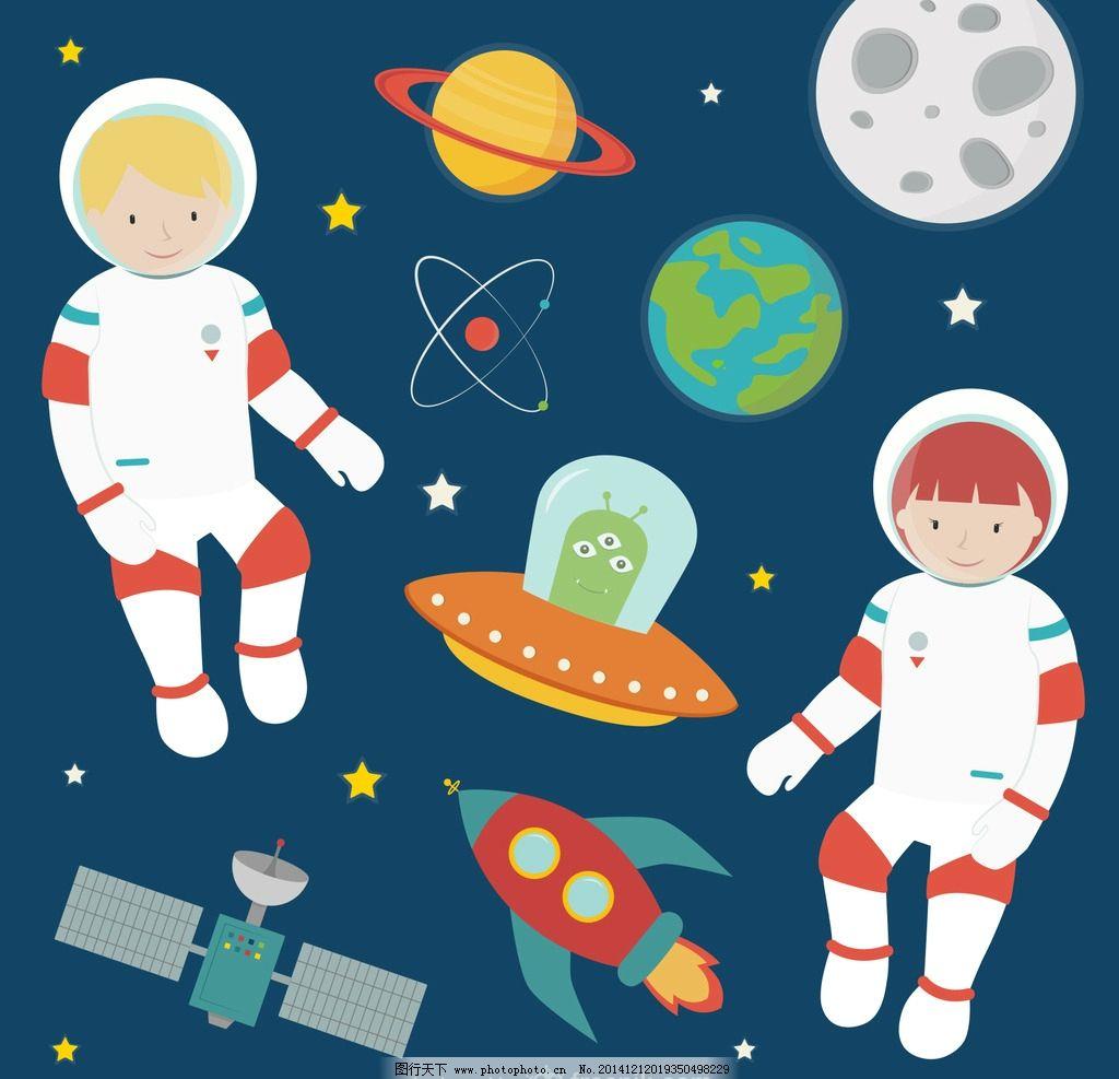 太空员 宇航员 太空人 卡通 卡通动画 卡通动物 动画 动漫 漫画 设计