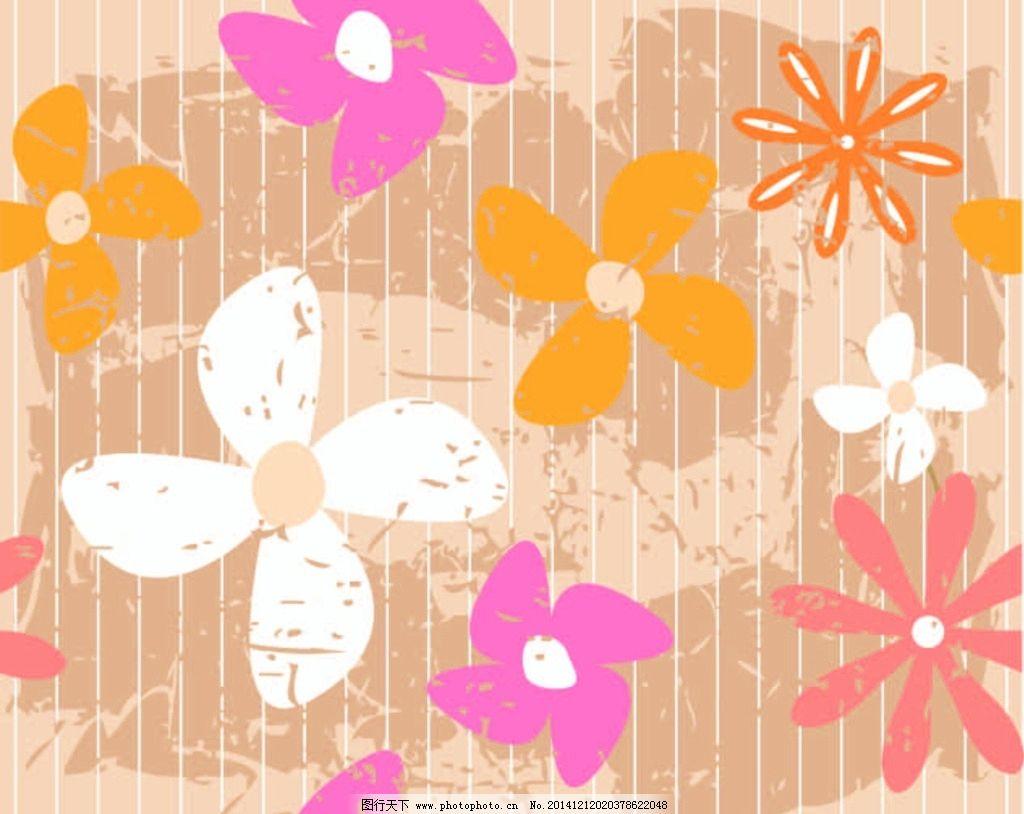 创意花纹 花纹样式 抽象花纹 风车花 小清新花朵 可爱小花 矢量花纹