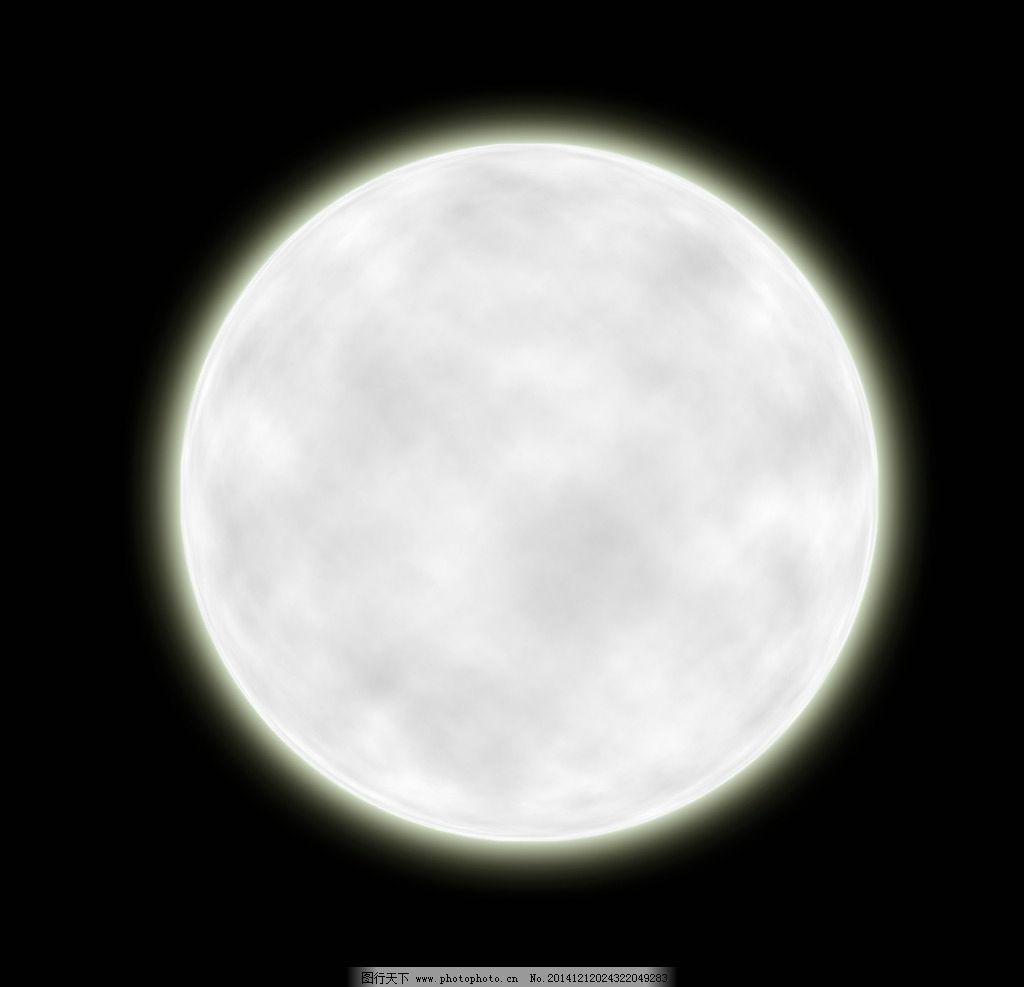 月亮 白色 黑色 月球 发光  设计 自然景观 其他 300dpi psd