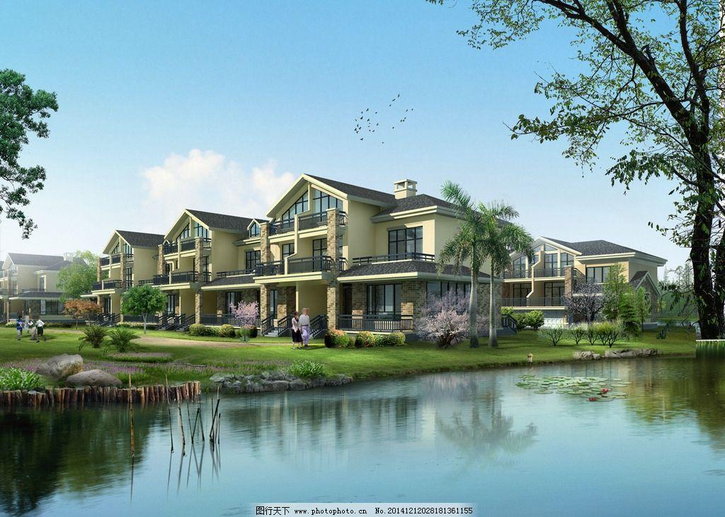 湖边别墅景观设计图片图片