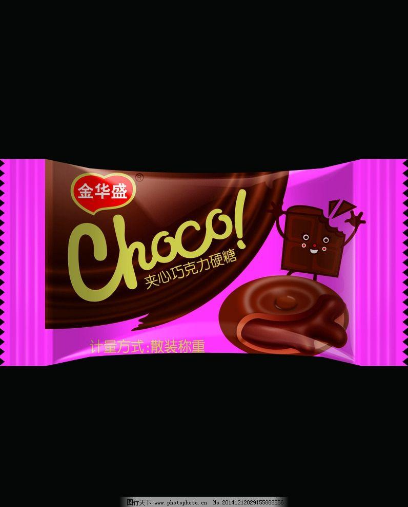 巧克力 糖果 休闲糖果 喜庆 卡通 硬糖 设计 广告设计 包装设计 400