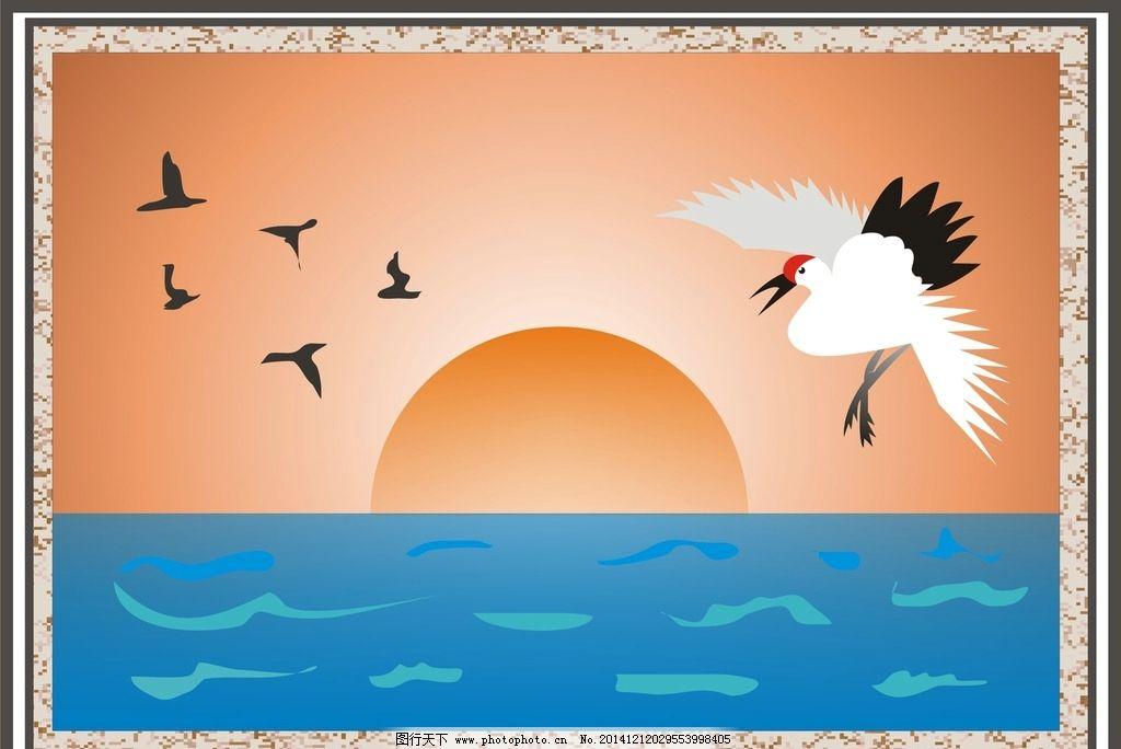 扁 装饰画 表框画 日落 天鹅 设计 广告设计 广告设计 cdr