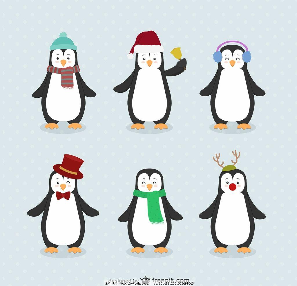 可爱企鹅图片