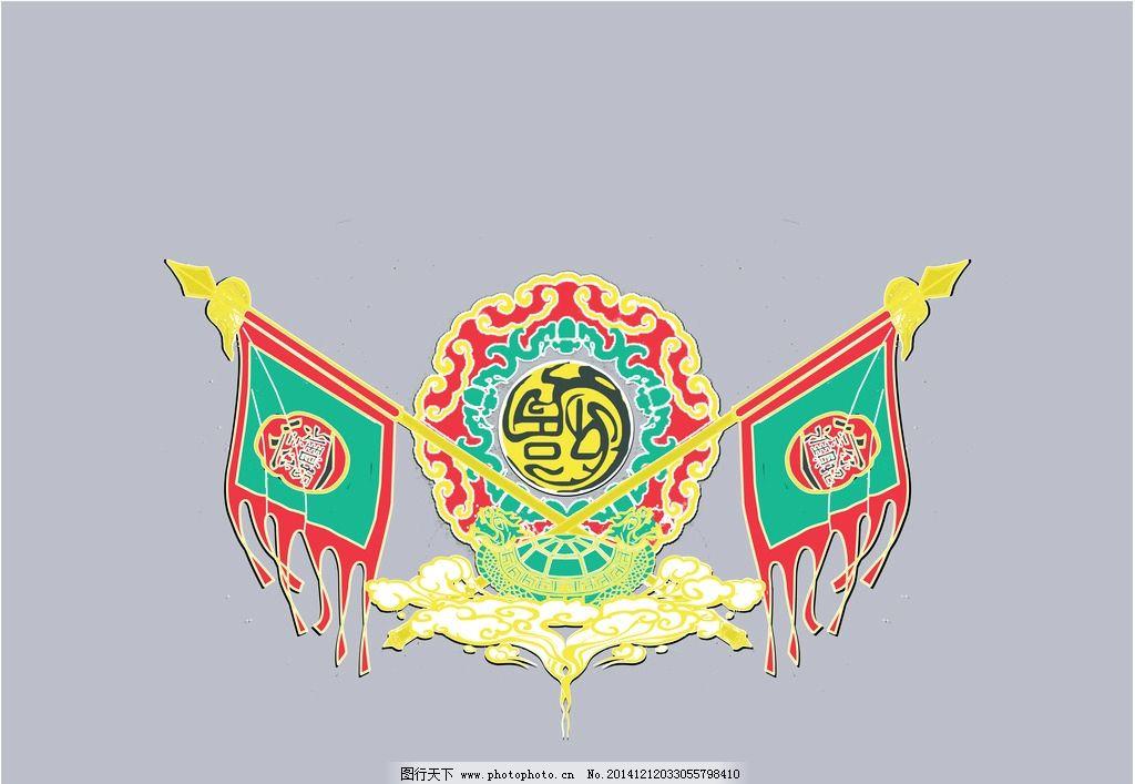 中国风 t恤图案 中国 旗帜