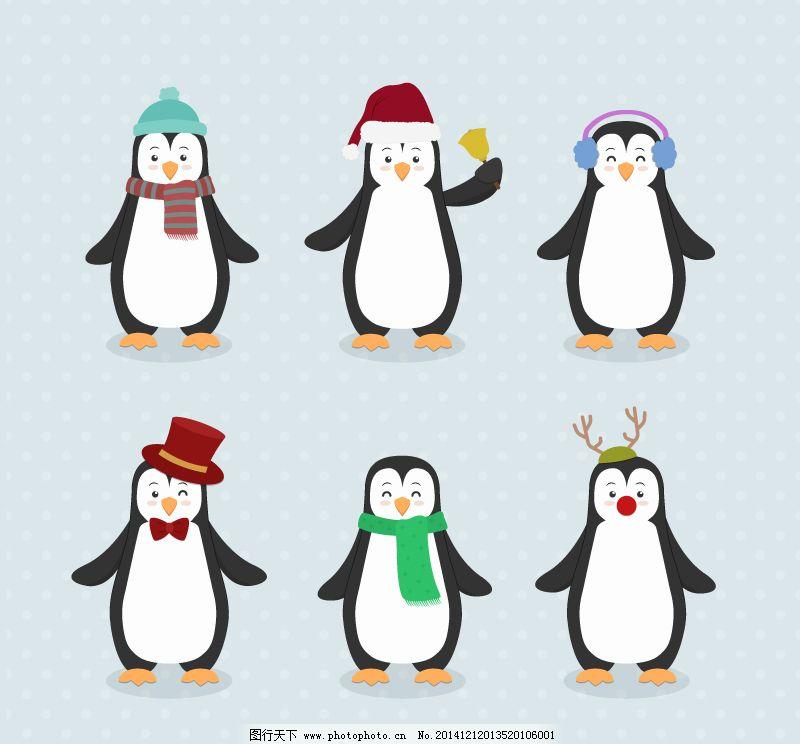 可爱卡通企鹅_圣诞节_节日素材