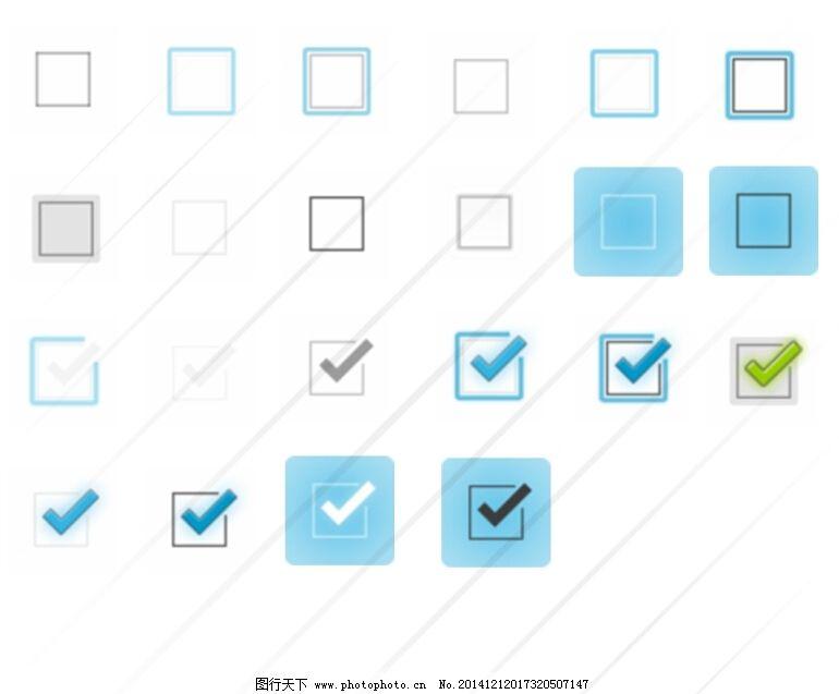 选中控件图标UI合集北京名片设计制作公司_电话图片