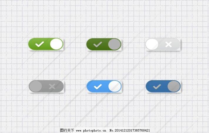长方形 触摸 开关 蓝色按钮 绿色按钮 圆角 长方形 圆角 触摸 开关