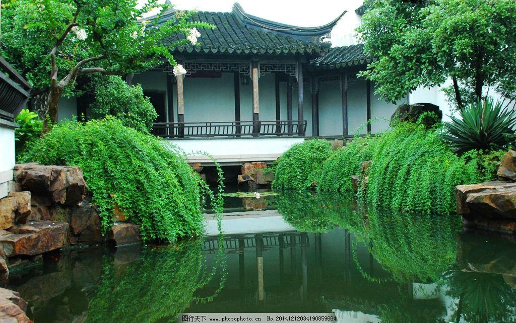 苏州园林 苏州园林风景 苏州园林风光 苏州园林风情 古建筑 摄影 摄影