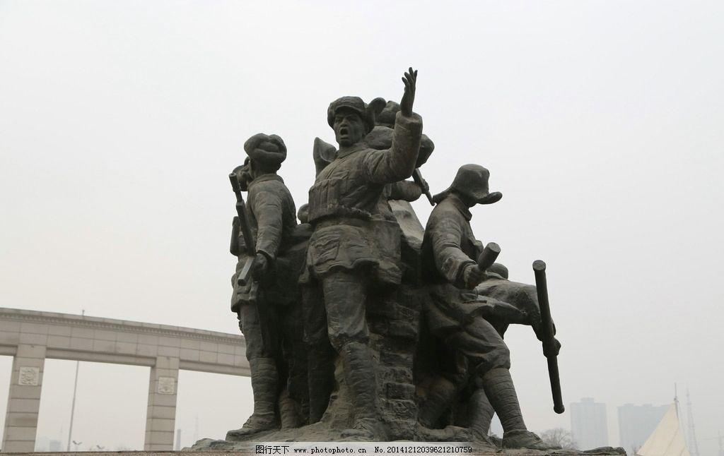 雕塑 人物雕塑 战士 抗联战士 战斗 摄影 建筑园林 雕塑 72dpi jpg