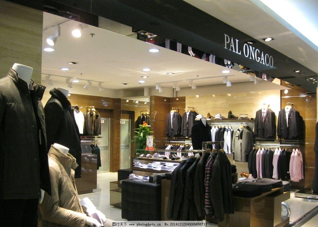 意大利品牌 男装 服装 服装店 陈列 专卖店 陈列架 个性店 衣服 摄影