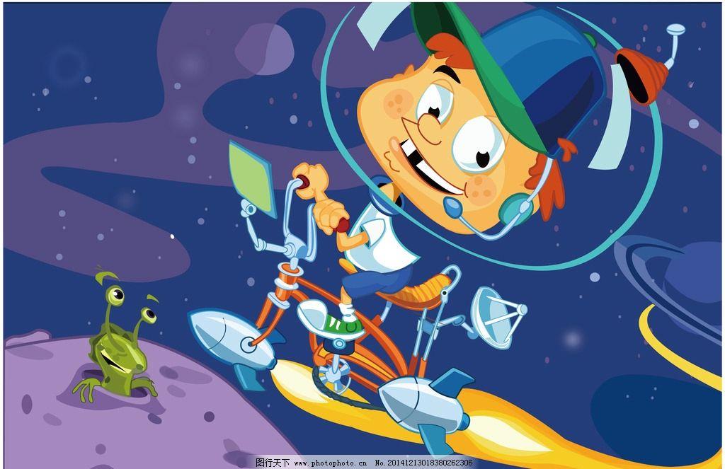 太空人 卡通 太空生物 太空世界 可爱风格 设计 动漫动画 动漫人物 ai