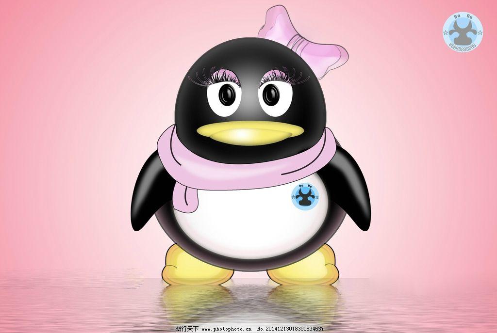 qq企鹅 女 qq 企鹅 qq图标 qq母企鹅 腾讯qq标志 其他 标识标志图标