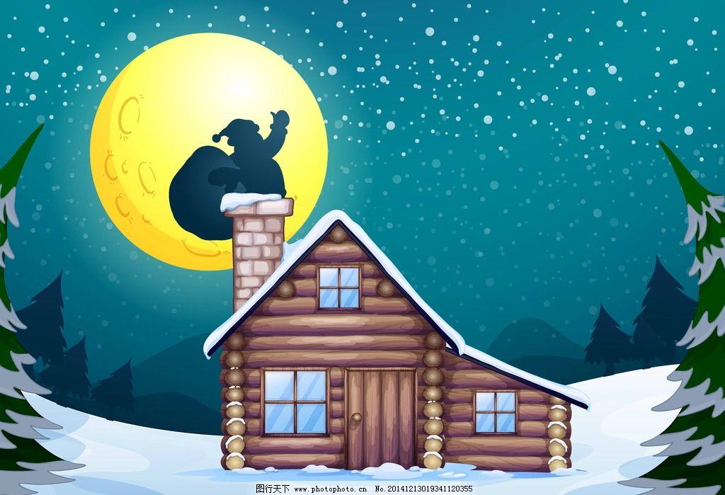 圣诞节 雪景 冬季 冬天 圆月 小房子 圣诞夜 雪花 圣诞装饰素材图片
