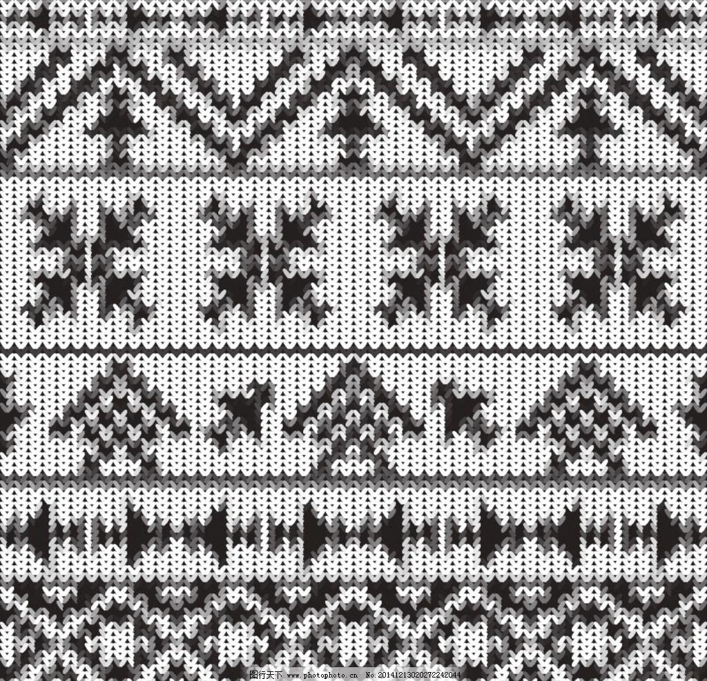 针织毛衣 毛线 手绘 逼真编织图案 古典 装饰花纹 编织花纹 毛衣花纹